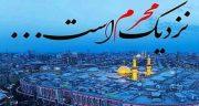 عکس محرم حضرت ابوالفضل و امام حسین و حضرت علی اکبر و علی اصغر